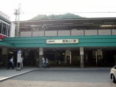 P1030370